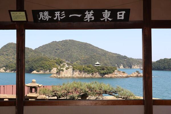 福禅寺對潮楼