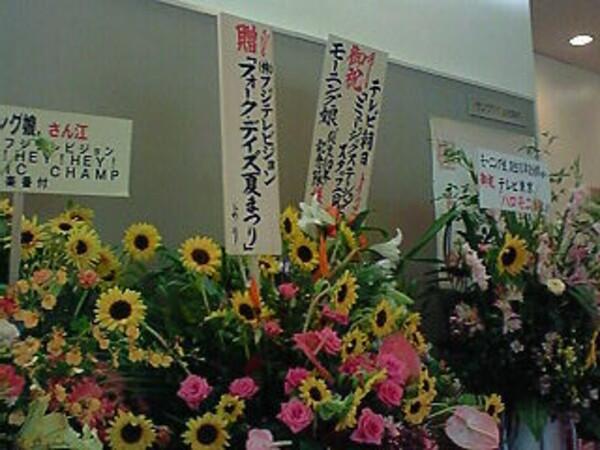 モーむす10年記念隊(2)