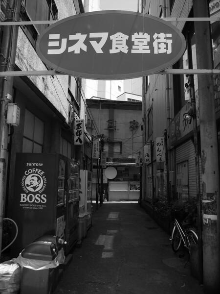[道] シネマに行く道