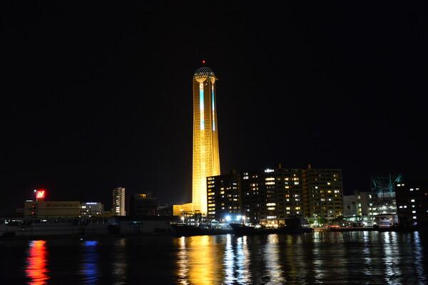 海峡タワー