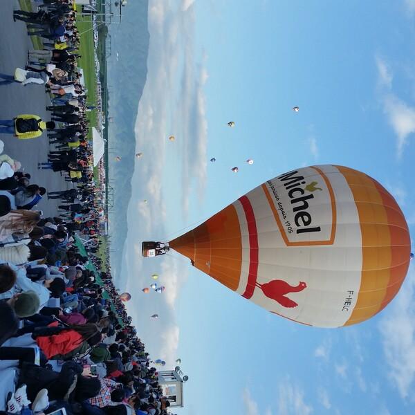 【色】熱気球❤