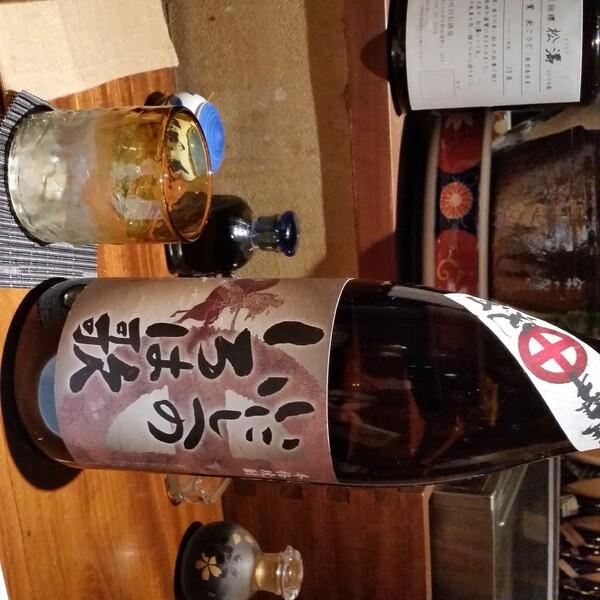 【命】のアルコール 2