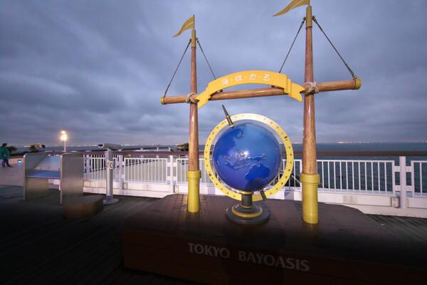 TOKYO BAY OASIS