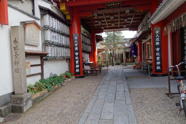 いちひめ神社