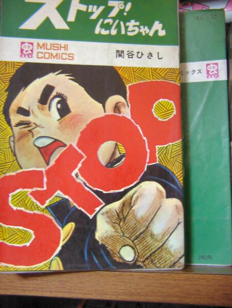 【円】昭和43年11月25日、240円