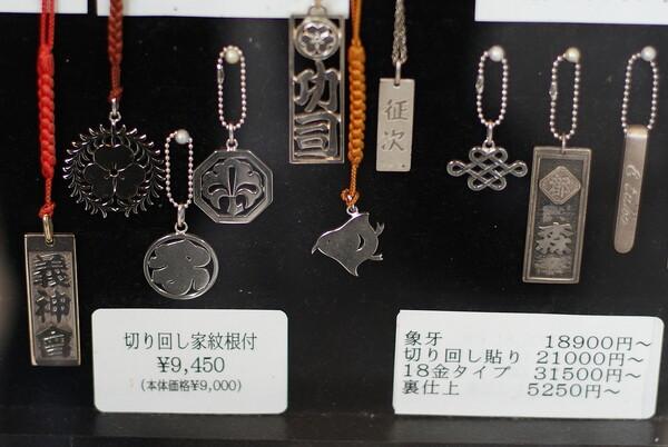『SILVER』銀細工〜2