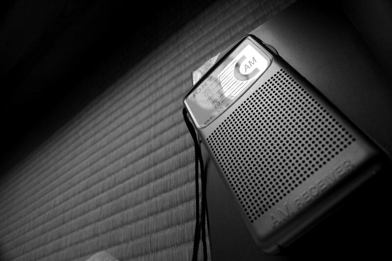 ラジオが好き!