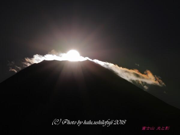 彩雲ダイヤ