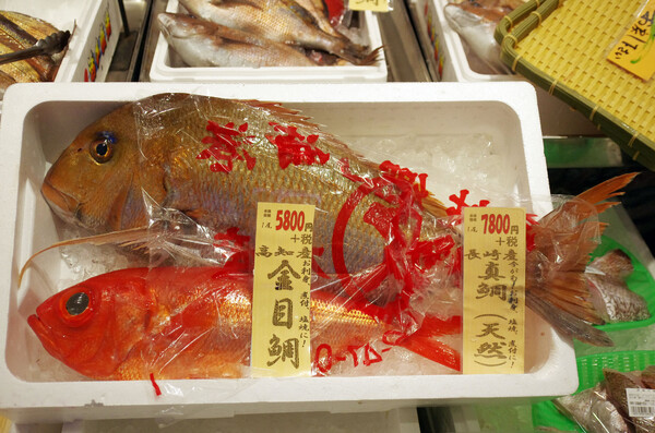 真鯛と金目鯛
