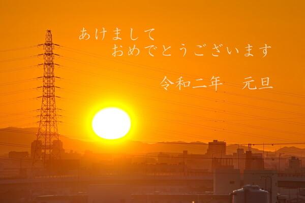 【好きなもの】日の出