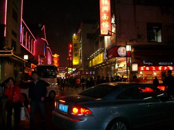 夜の街蘇州(代理投稿)