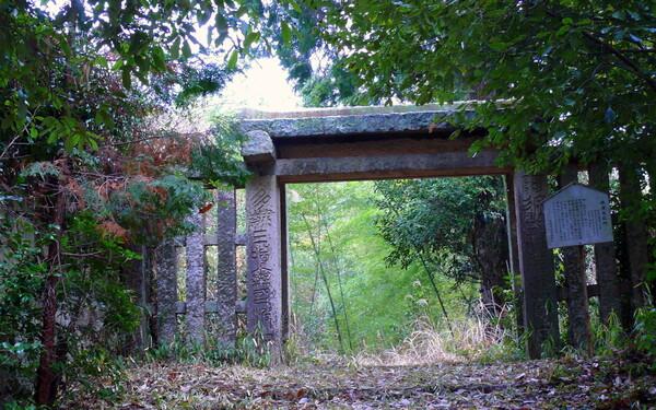 【古】石門