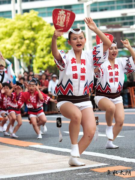 太閤連の阿波踊り