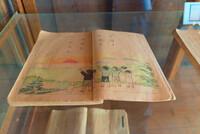 戦前、戦中の小学国語教科書