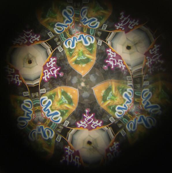 テレイド型万華鏡の曼荼羅の世界