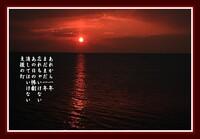 紀伊水道に沈む夕日