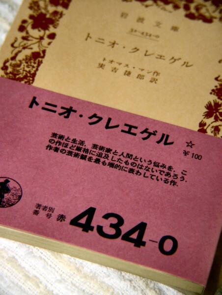 【円】☆ひとつ100円