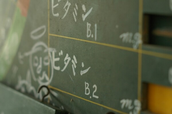 【MFS】用 連絡黒板