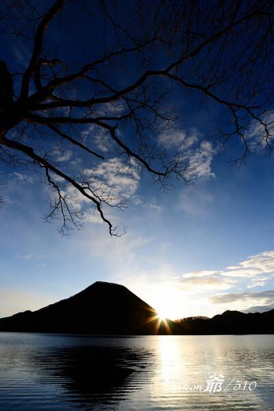 榛名富士の光芒