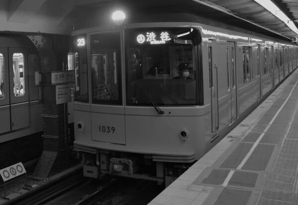 東京メトロ座線レトロ車両
