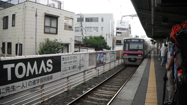 【旅】列車