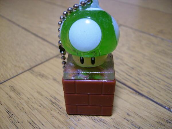 【緑】キノコ