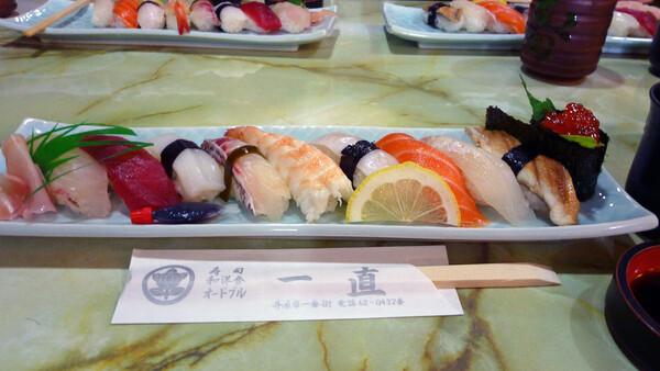【紅】もある握り寿司