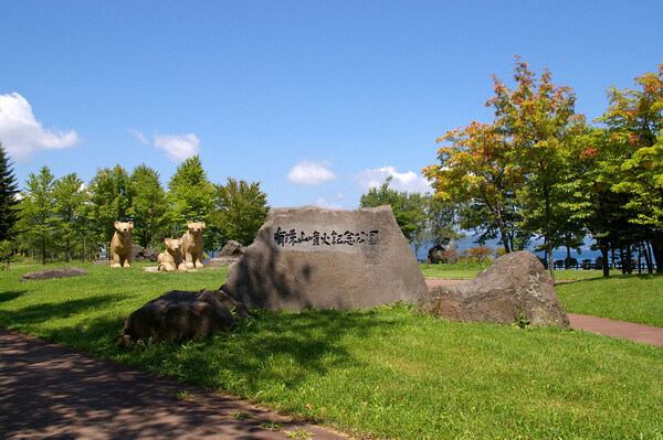 公園・・・