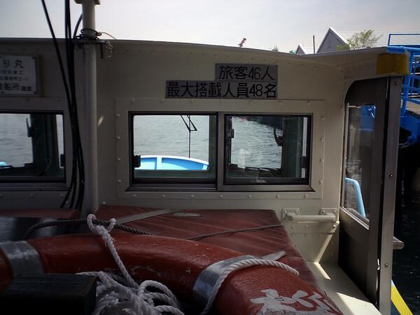 (わびさび)大阪市の公営渡船