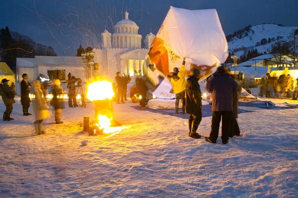 中津川雪祭り