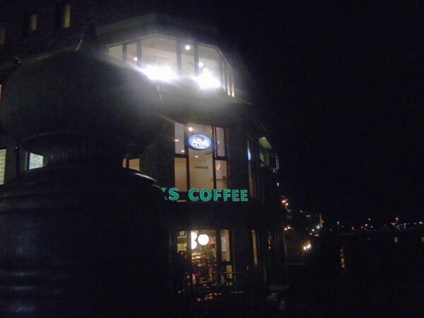 一杯のコーヒーから