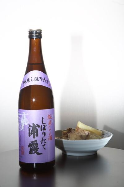【光】季節限定酒