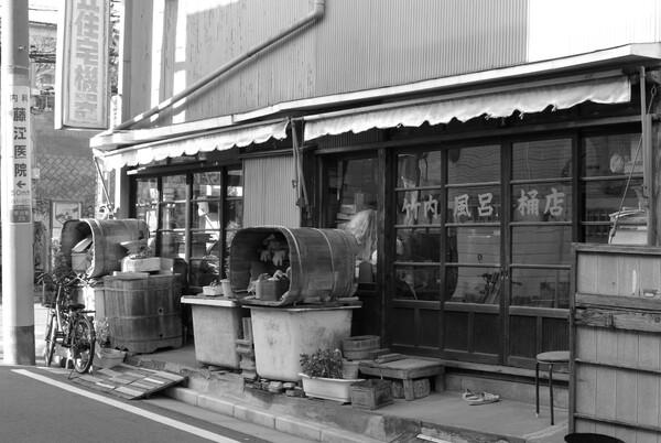 【ノスタルジー】歴史を感じる風呂桶店