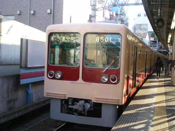 新京成8000系