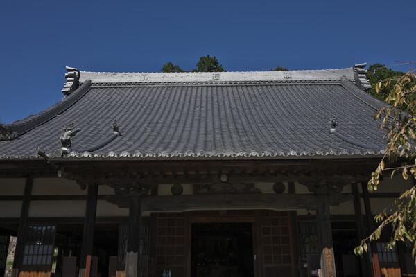 高月院 本堂 瓦屋根