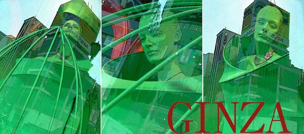 緑色のマネキン