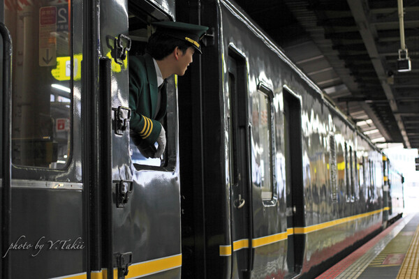 札幌へ向け出発