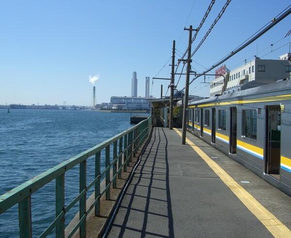 海に近い駅