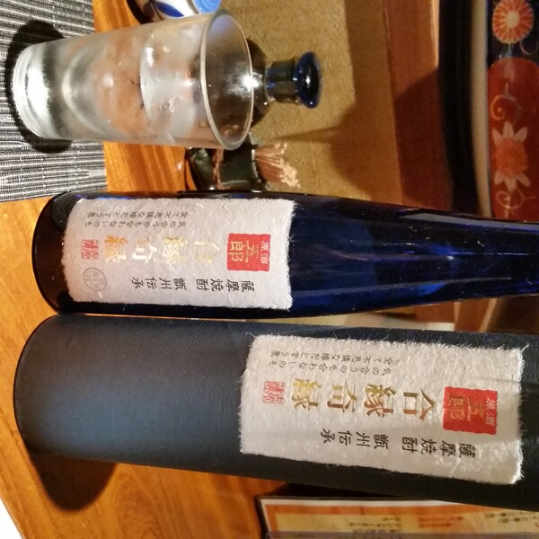【命】のアルコール