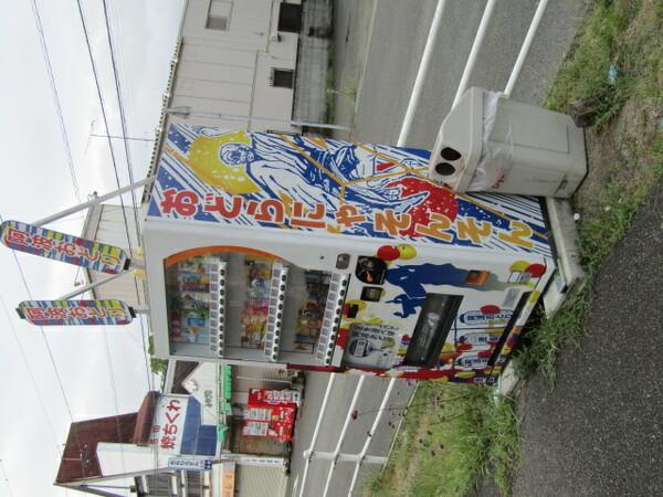 自動販売機&阿波踊り宣伝