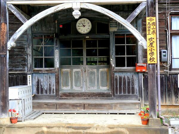 【元気】 な小学校 2