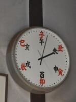 和菓子店の時計