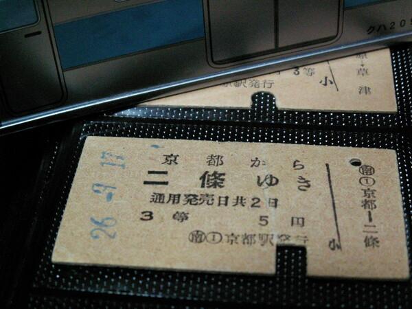 【円】あった!5円