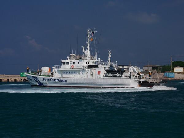 美ら海の巡視船