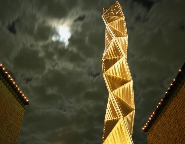 おらが【街】のシンボルタワー!