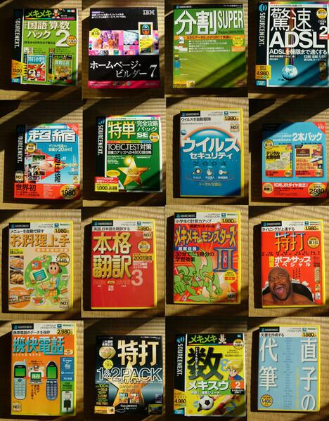 1万円福袋の中身