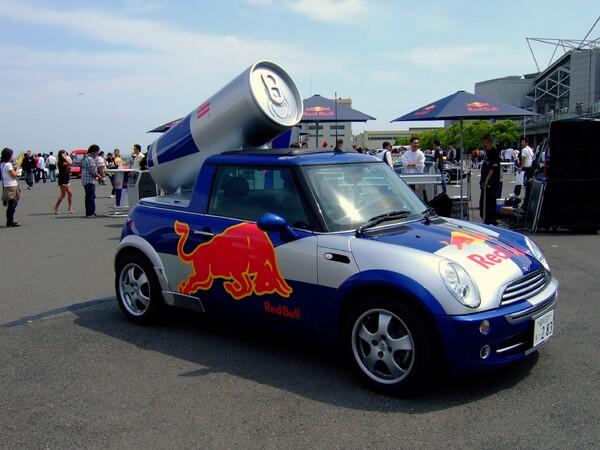 Red Bull・・・