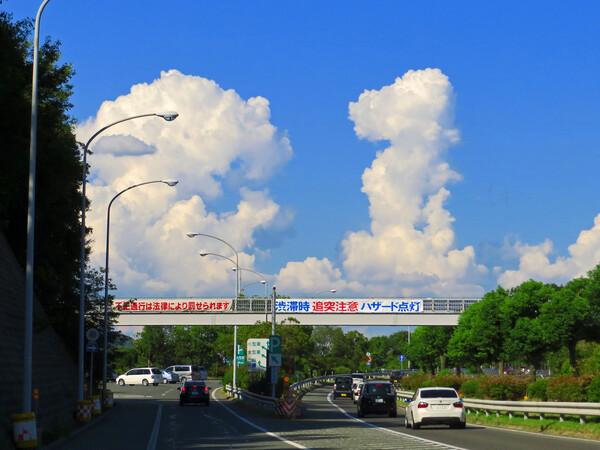 【夏の日】入道雲