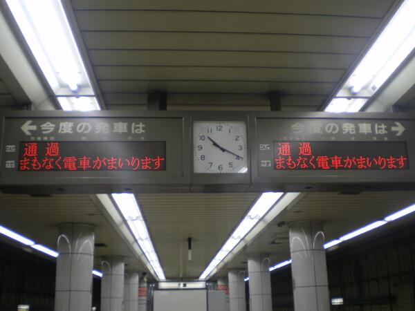 京葉線快速通過駅では日常茶飯事