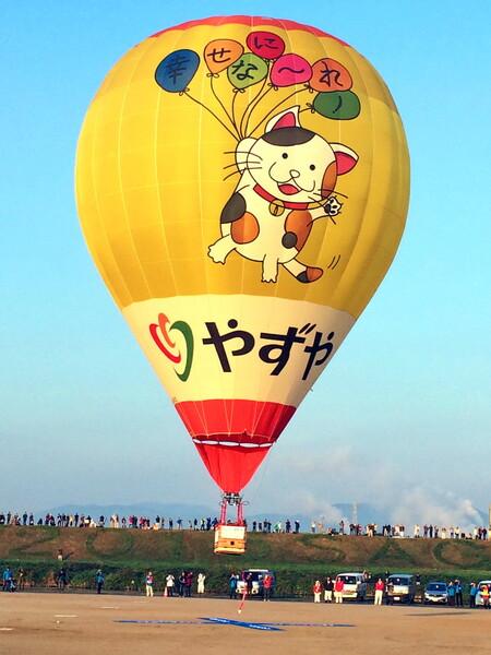 【命】熱気球
